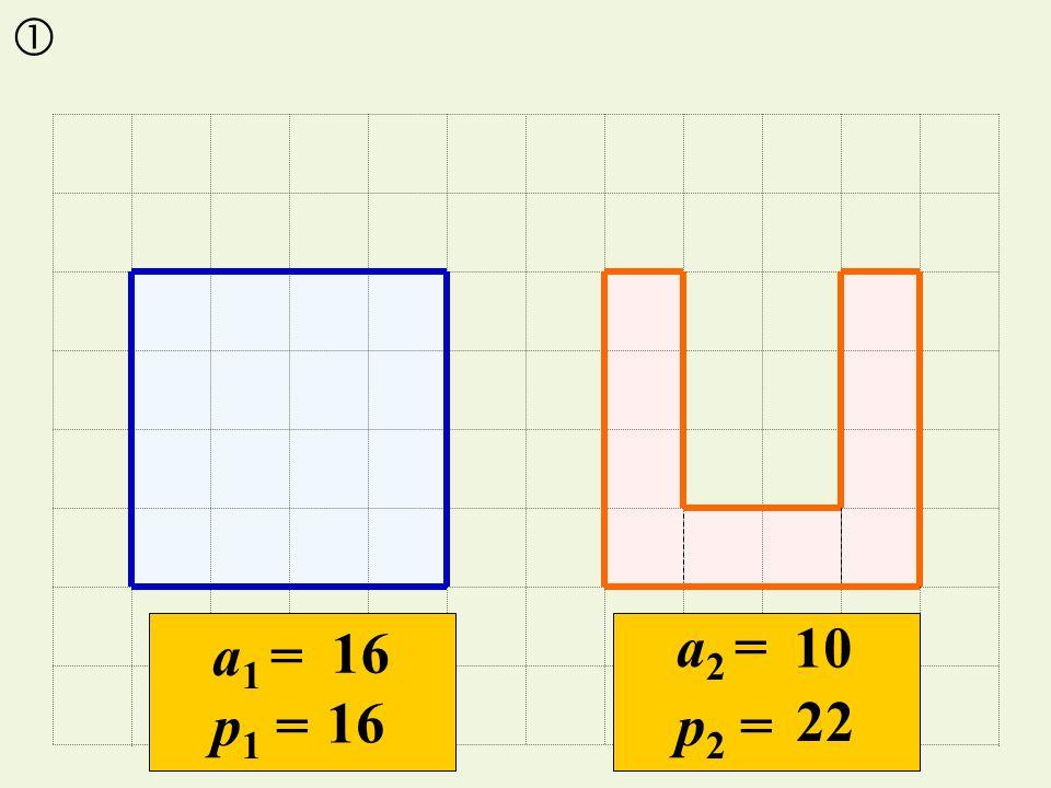  a1 = 16 a2 = 10 p1 = 16 p2 = 22