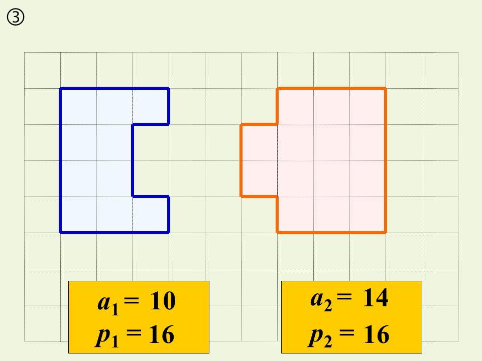  a2 = 14 a1 = 10 p1 = 16 p2 = 16