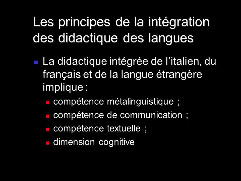Les principes de la intégration des didactique des langues
