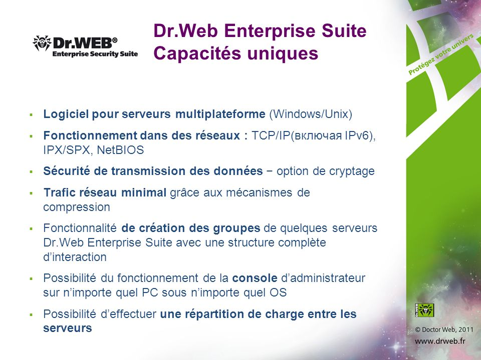 Dr.Web Enterprise Suite Capacités uniques