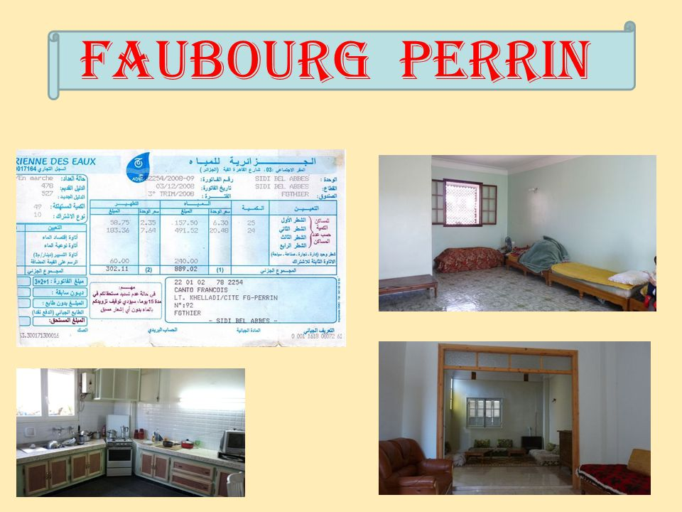 Faubourg perrin