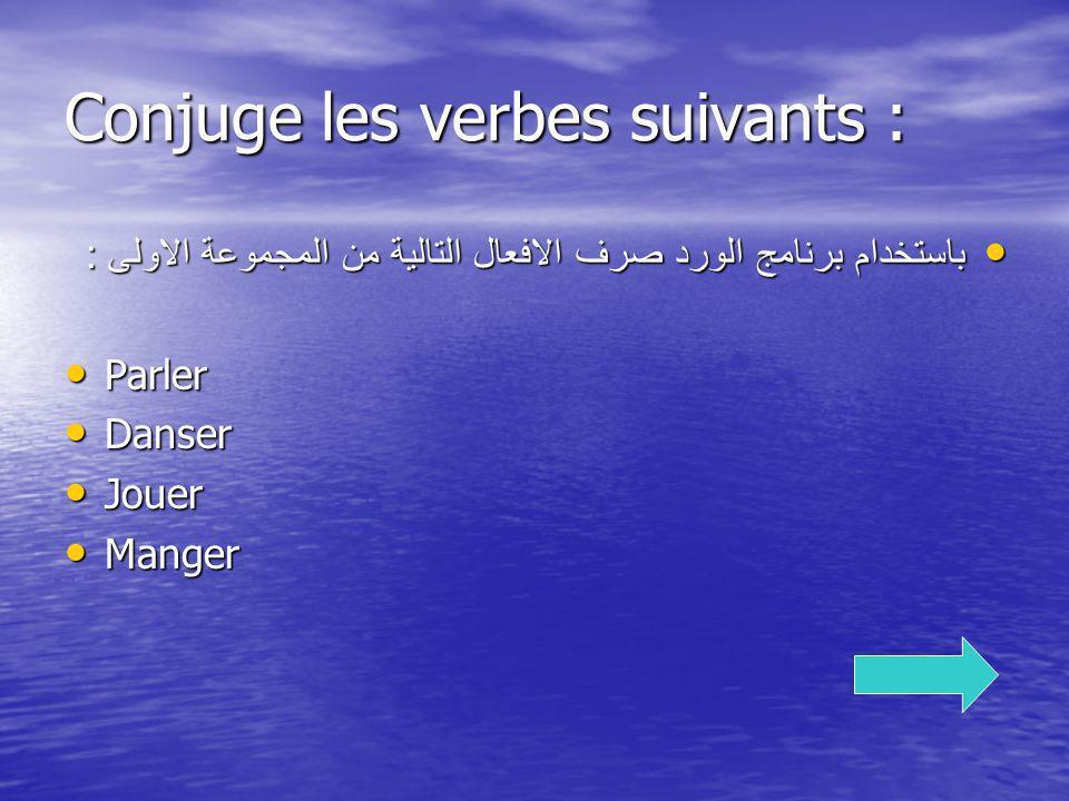 Conjuge les verbes suivants :