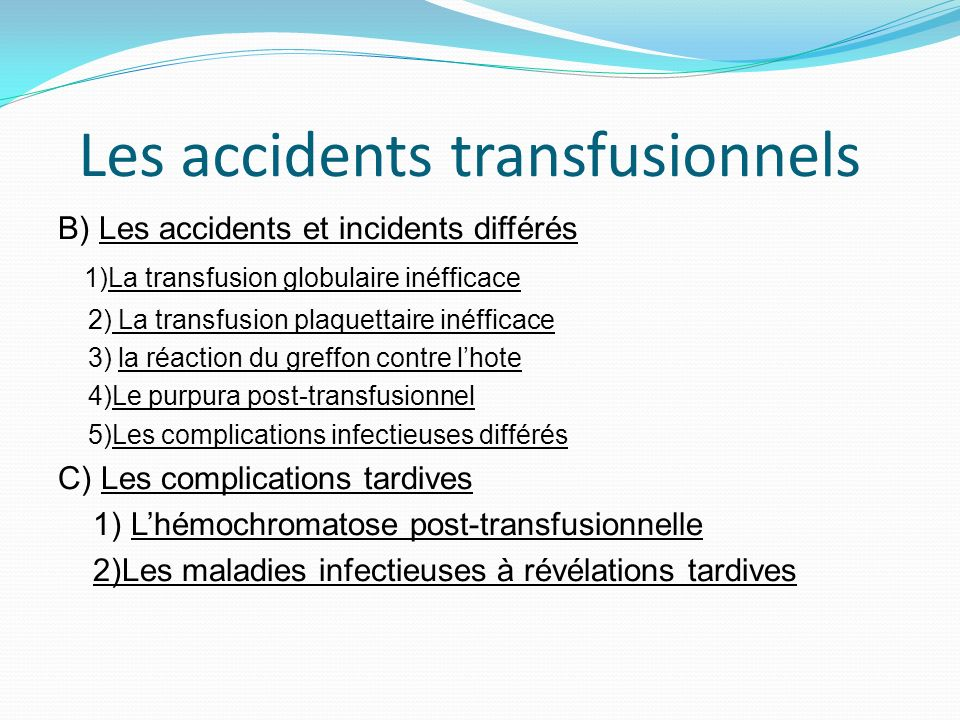 Les accidents transfusionnels