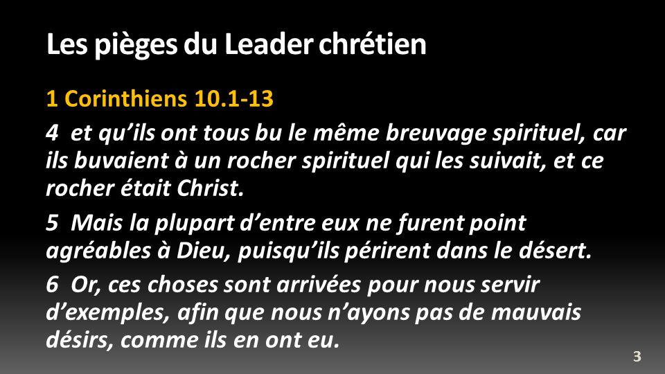 Les pièges du Leader chrétien