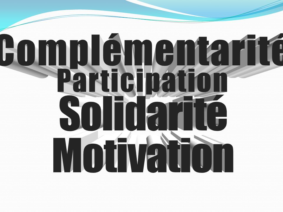 Complémentarité Participation