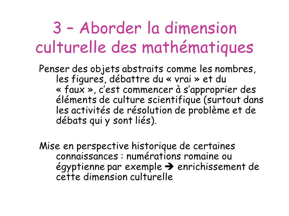 3 – Aborder la dimension culturelle des mathématiques