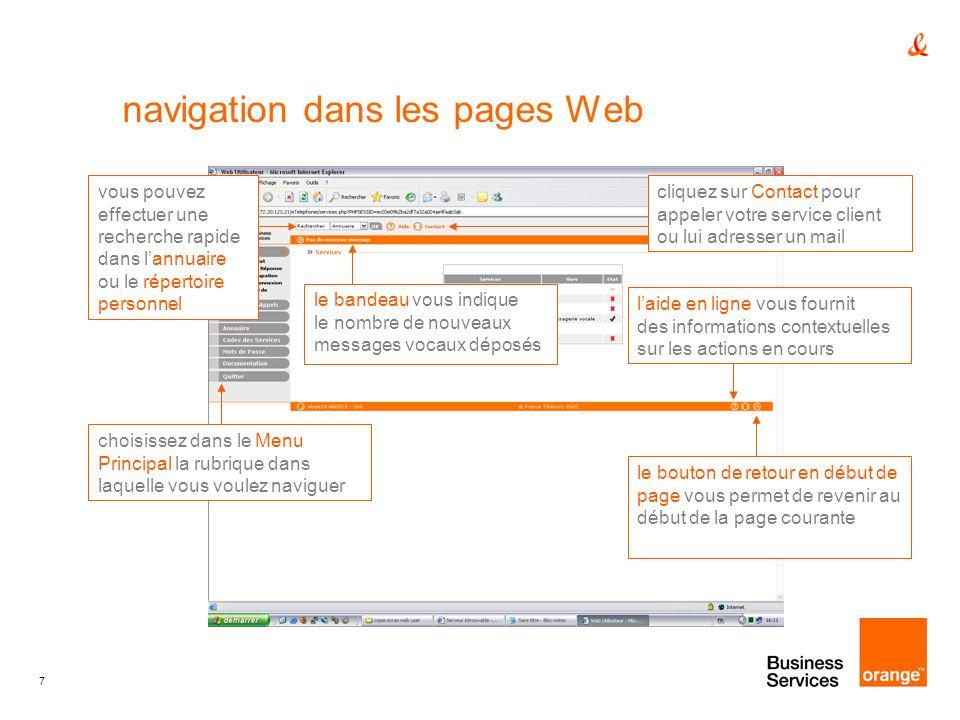 navigation dans les pages Web