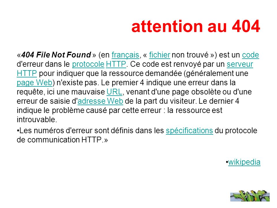 attention au 404