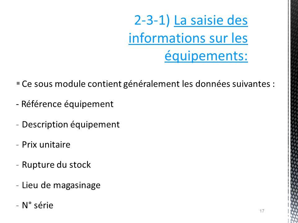 2-3-1) La saisie des informations sur les équipements: