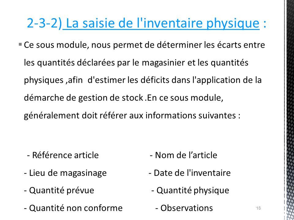 2-3-2) La saisie de l inventaire physique :