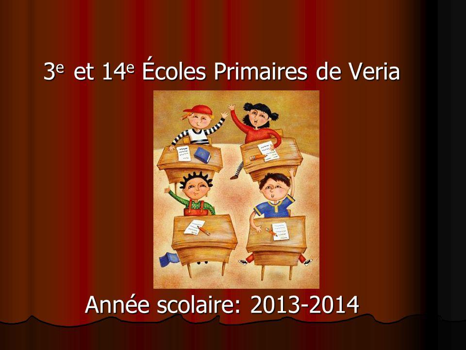 3e et 14e Écoles Primaires de Veria Année scolaire: 2013-2014