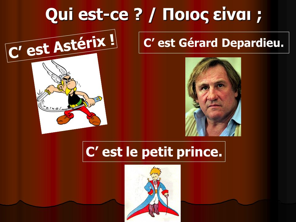 Qui est-ce / Ποιος είναι ;
