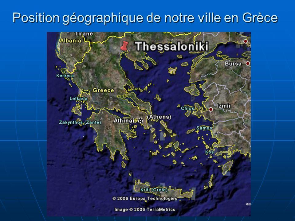 Position géographique de notre ville en Grèce
