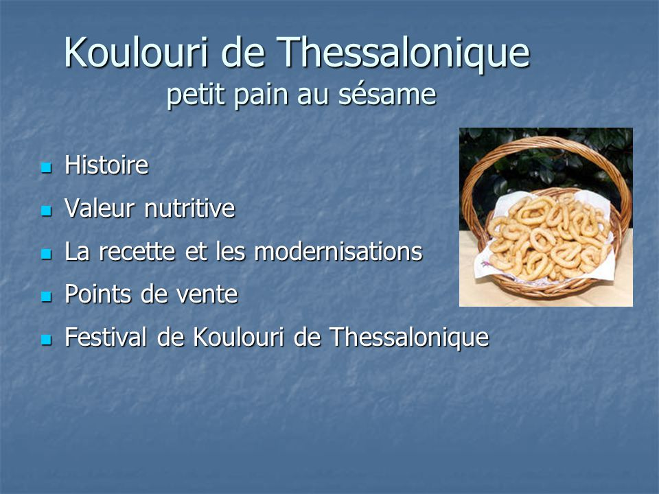 Koulouri de Thessalonique petit pain au sésame