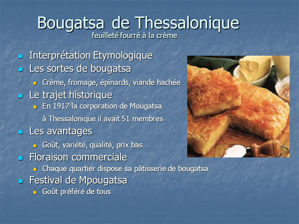 Bougatsa de Thessalonique
