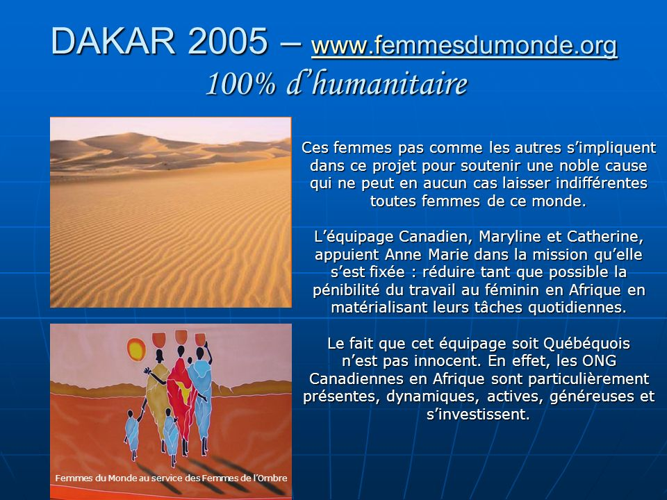 DAKAR 2005 – www.femmesdumonde.org 100% d'humanitaire