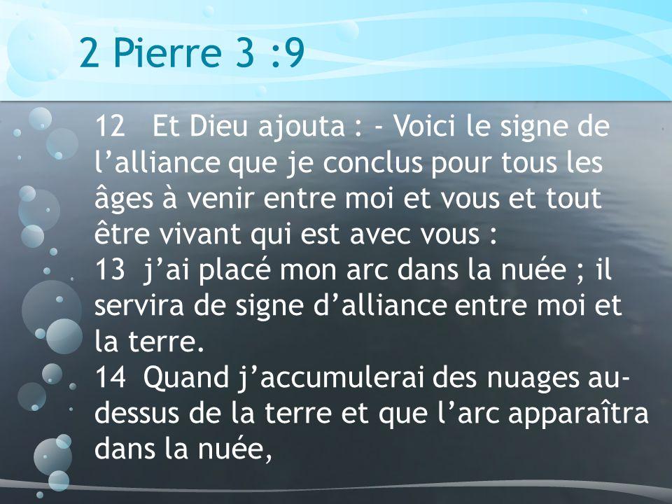 2 Pierre 3 :9