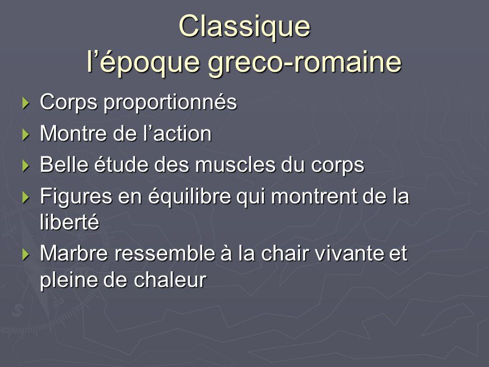 Classique l'époque greco-romaine
