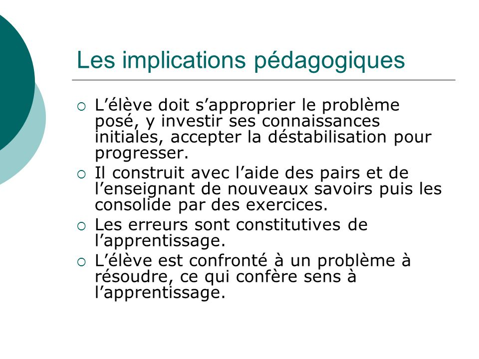 Les implications pédagogiques