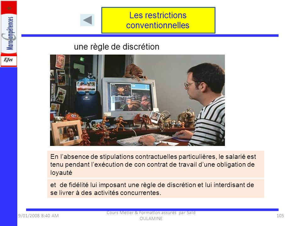 Les restrictions conventionnelles