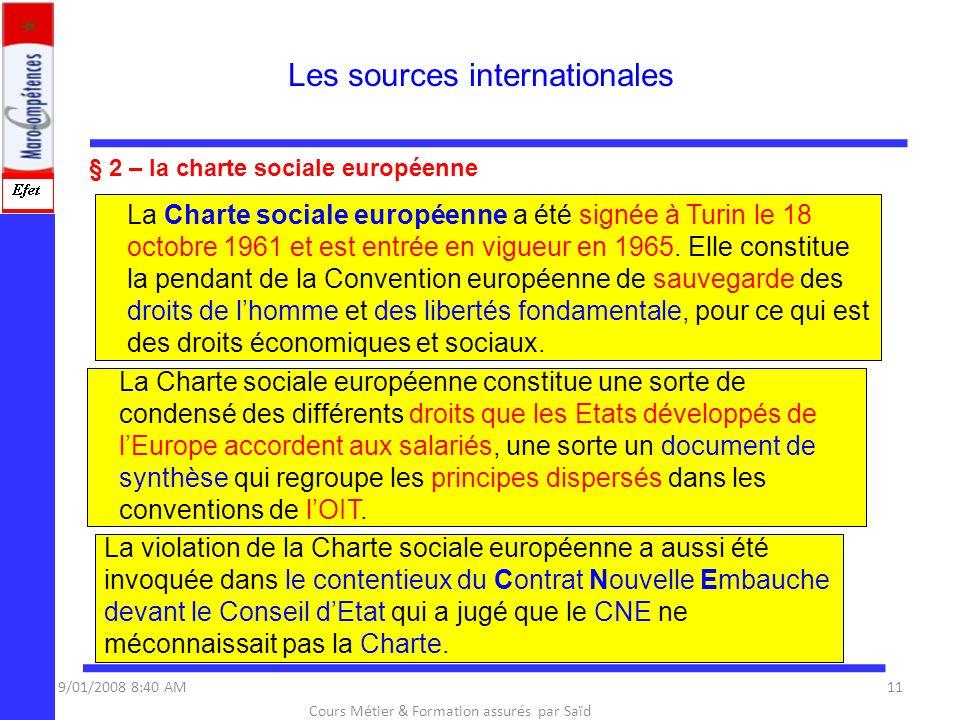 Les sources internationales