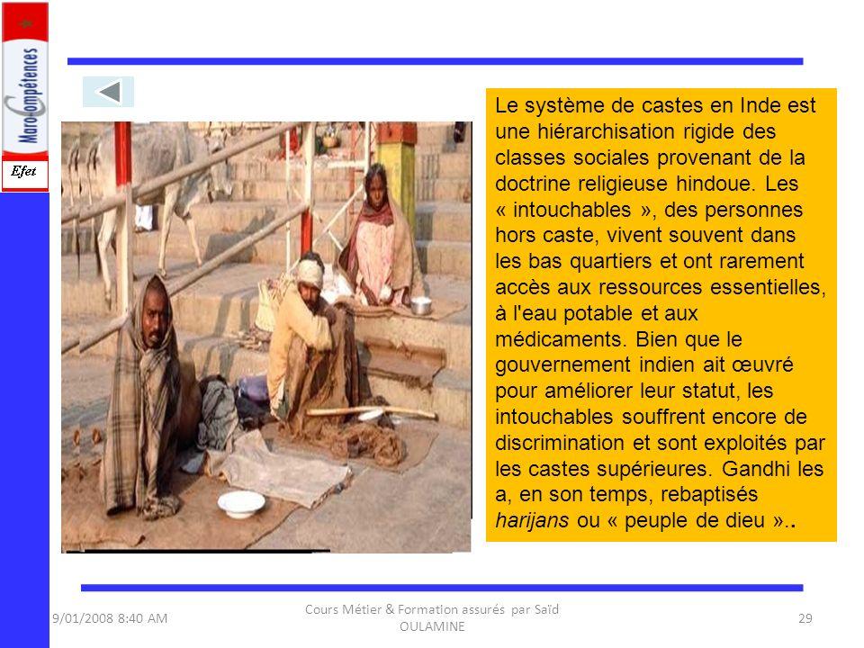 Cours Métier & Formation assurés par Saïd OULAMINE