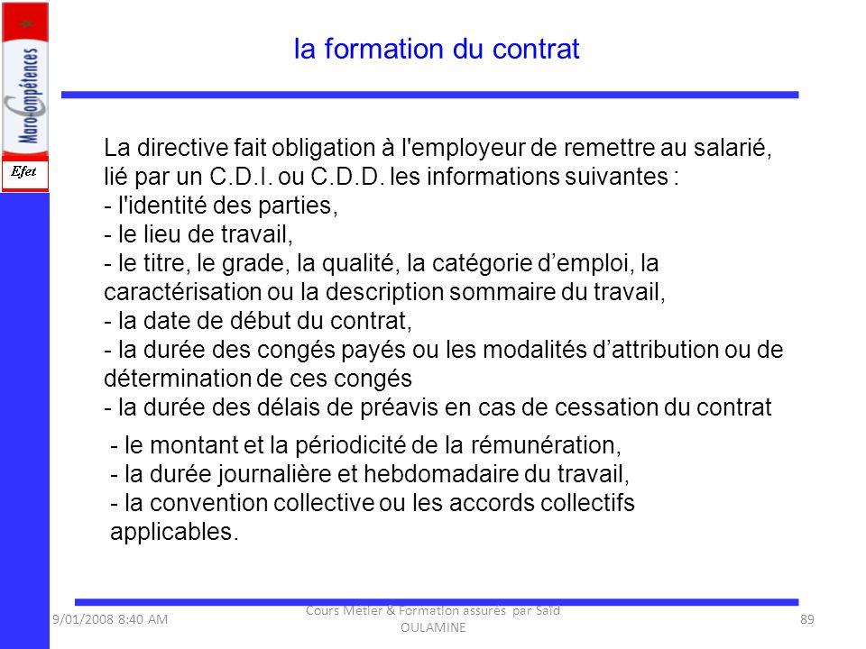 la formation du contrat