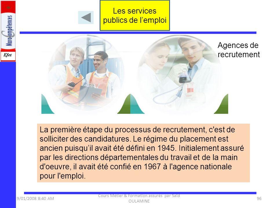 Les services publics de l'emploi