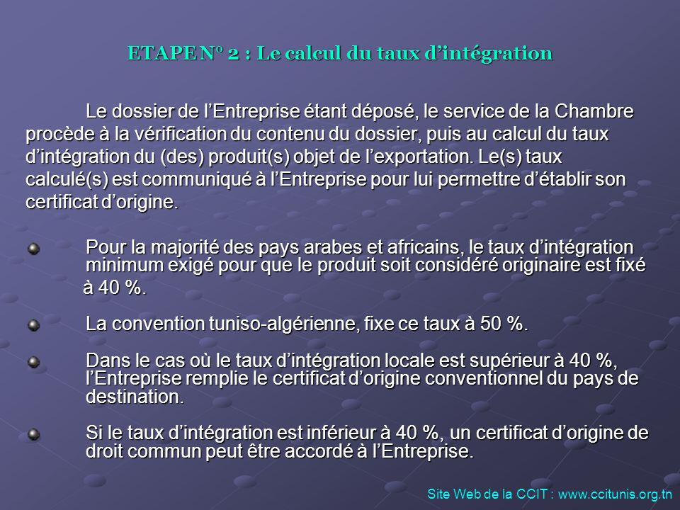ETAPE N° 2 : Le calcul du taux d'intégration