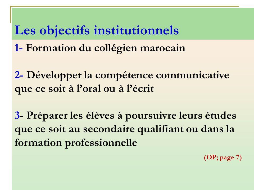 Les objectifs institutionnels