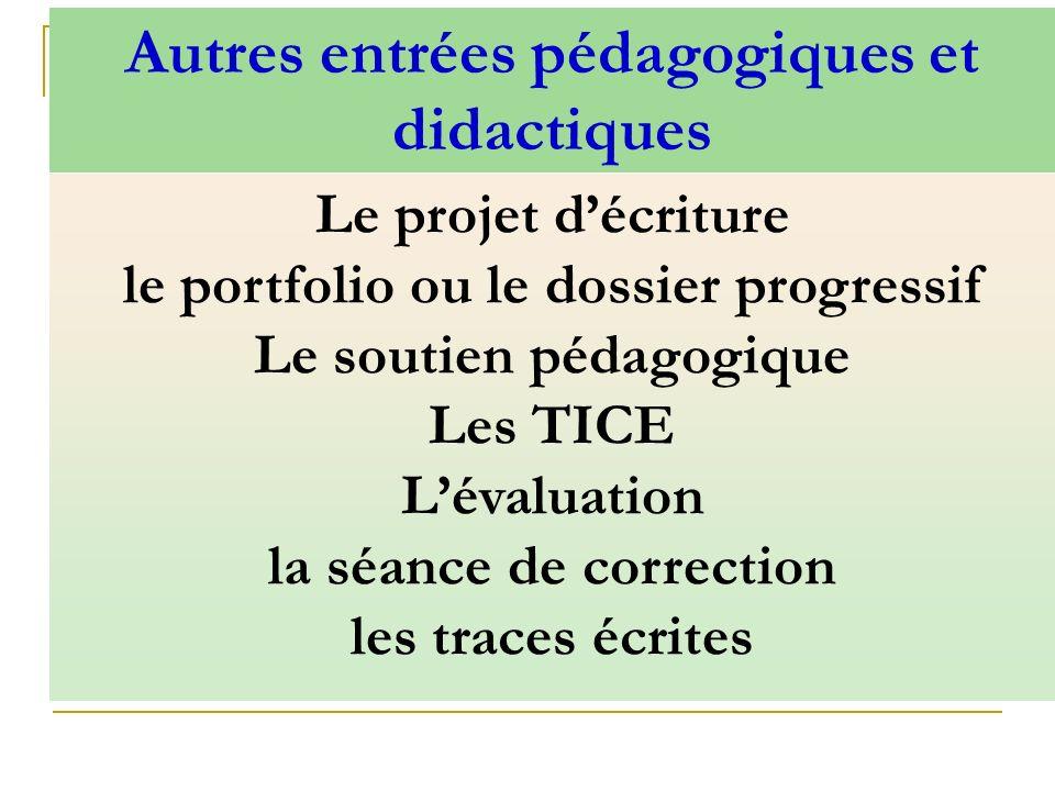 Autres entrées pédagogiques et didactiques