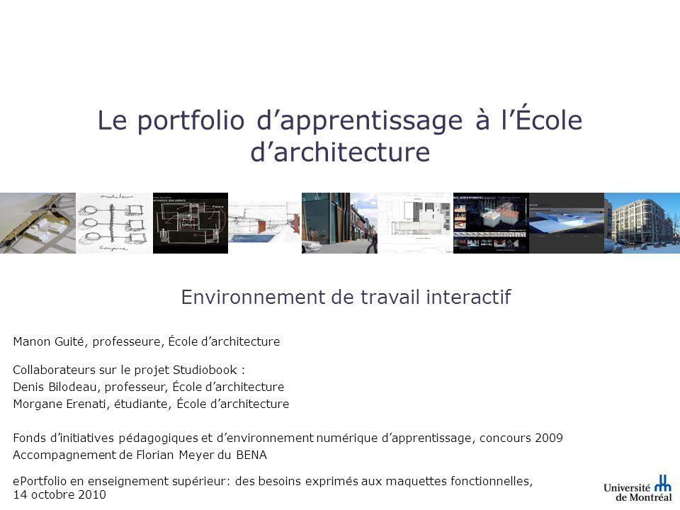 Le portfolio d'apprentissage à l'École d'architecture