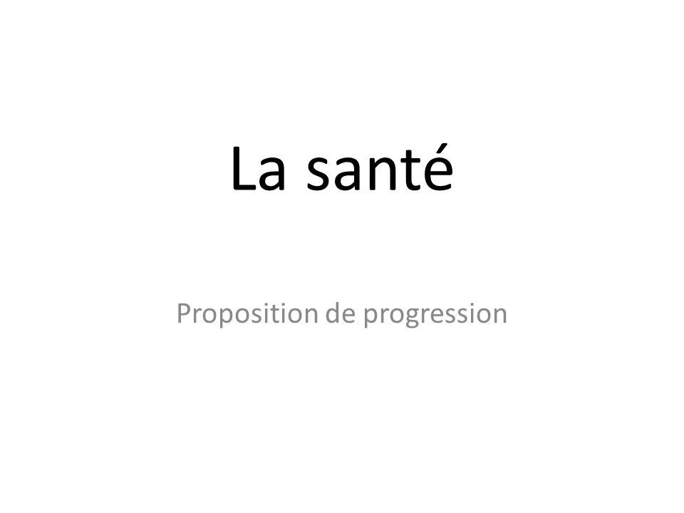 Proposition de progression