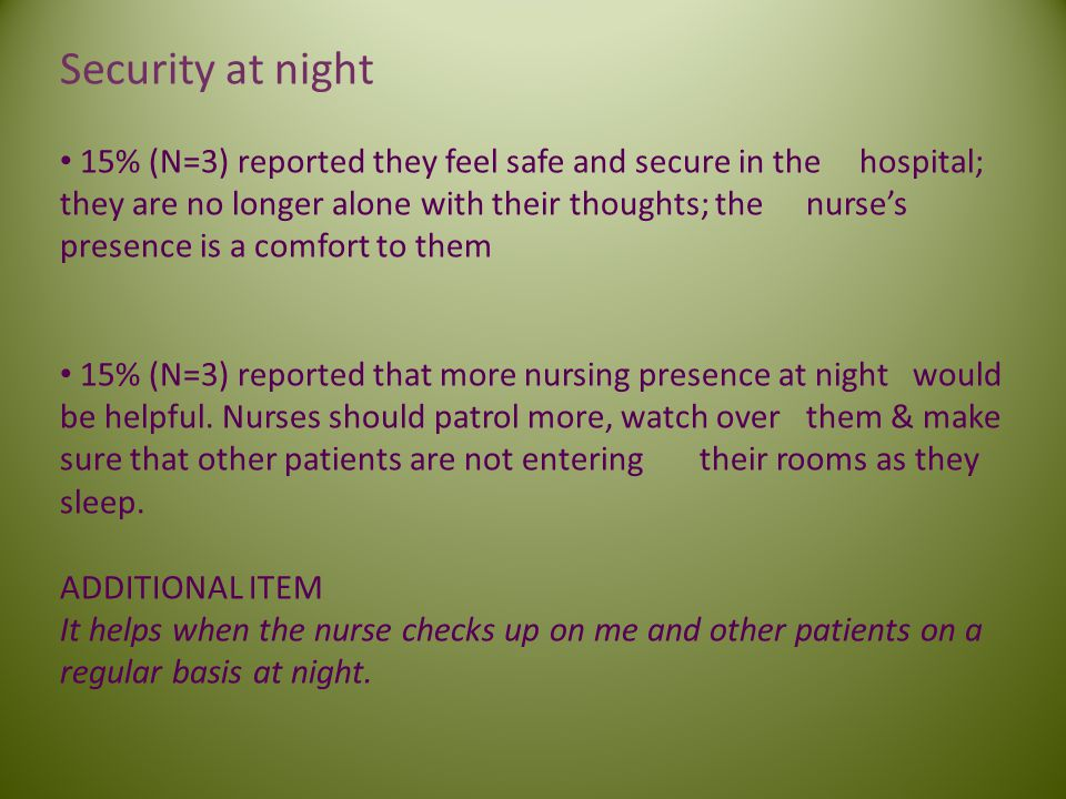 Security at night
