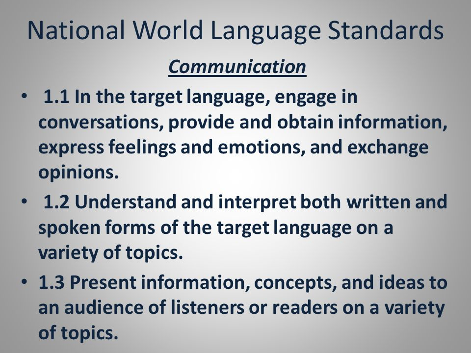 National World Language Standards