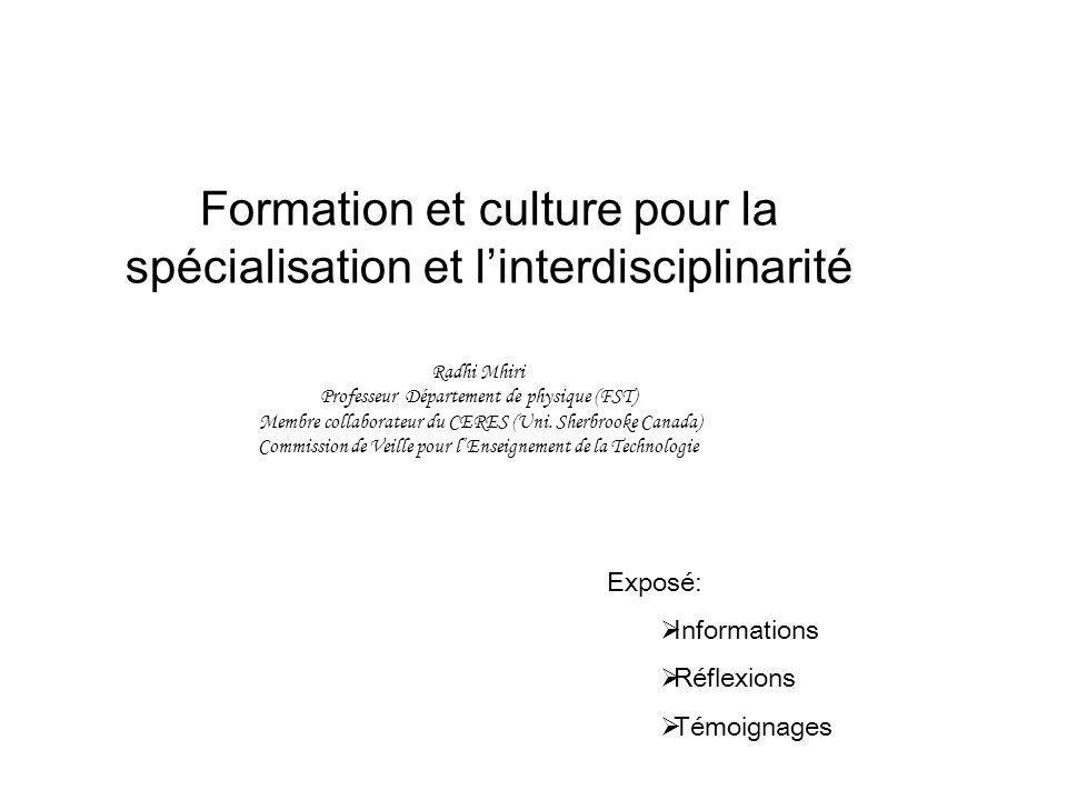 Formation et culture pour la spécialisation et l'interdisciplinarité