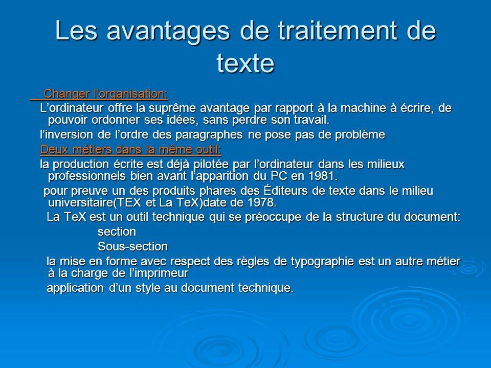 Les avantages de traitement de texte
