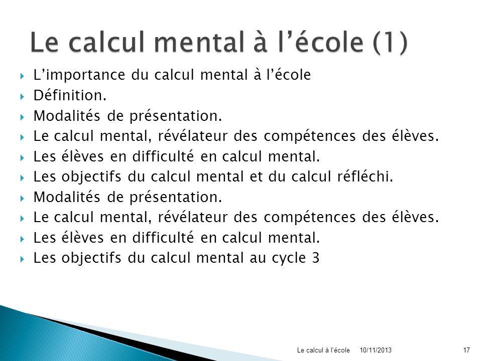 Le calcul mental à l'école (1)