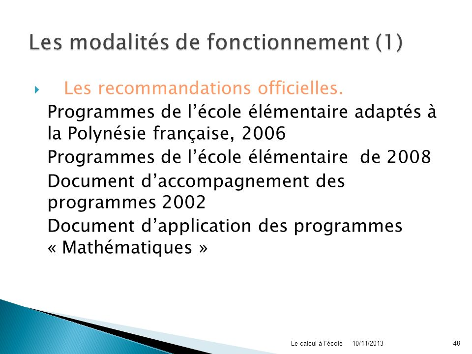 Les modalités de fonctionnement (1)