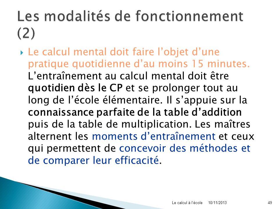 Les modalités de fonctionnement (2)