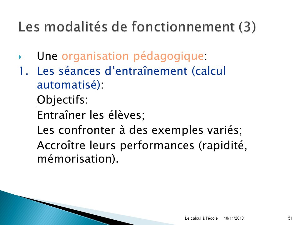 Les modalités de fonctionnement (3)