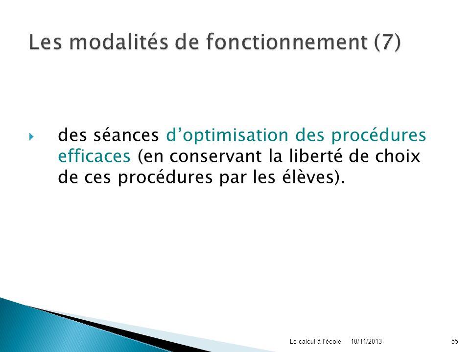 Les modalités de fonctionnement (7)