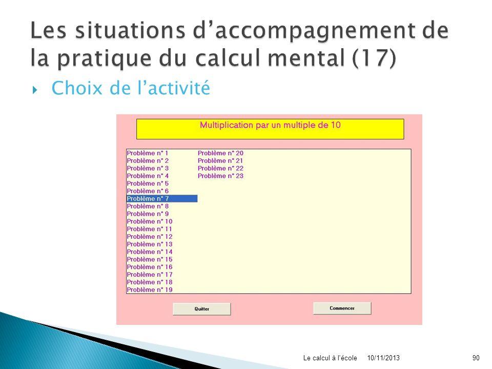 Les situations d'accompagnement de la pratique du calcul mental (17)