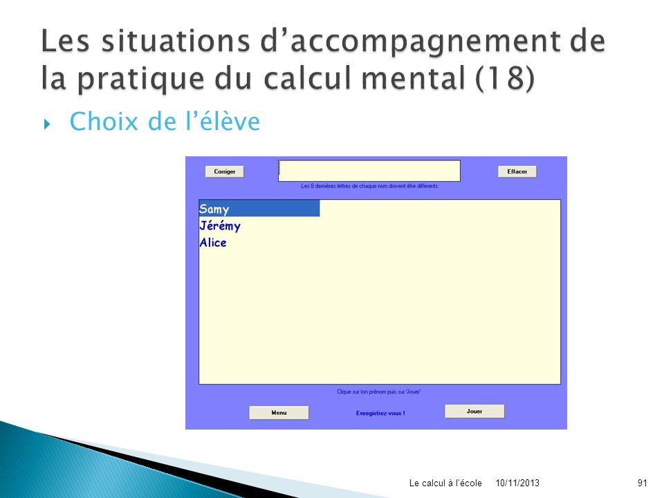 Les situations d'accompagnement de la pratique du calcul mental (18)
