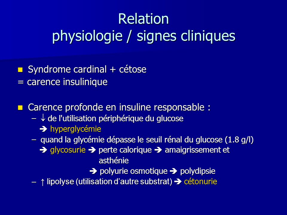 Relation physiologie / signes cliniques