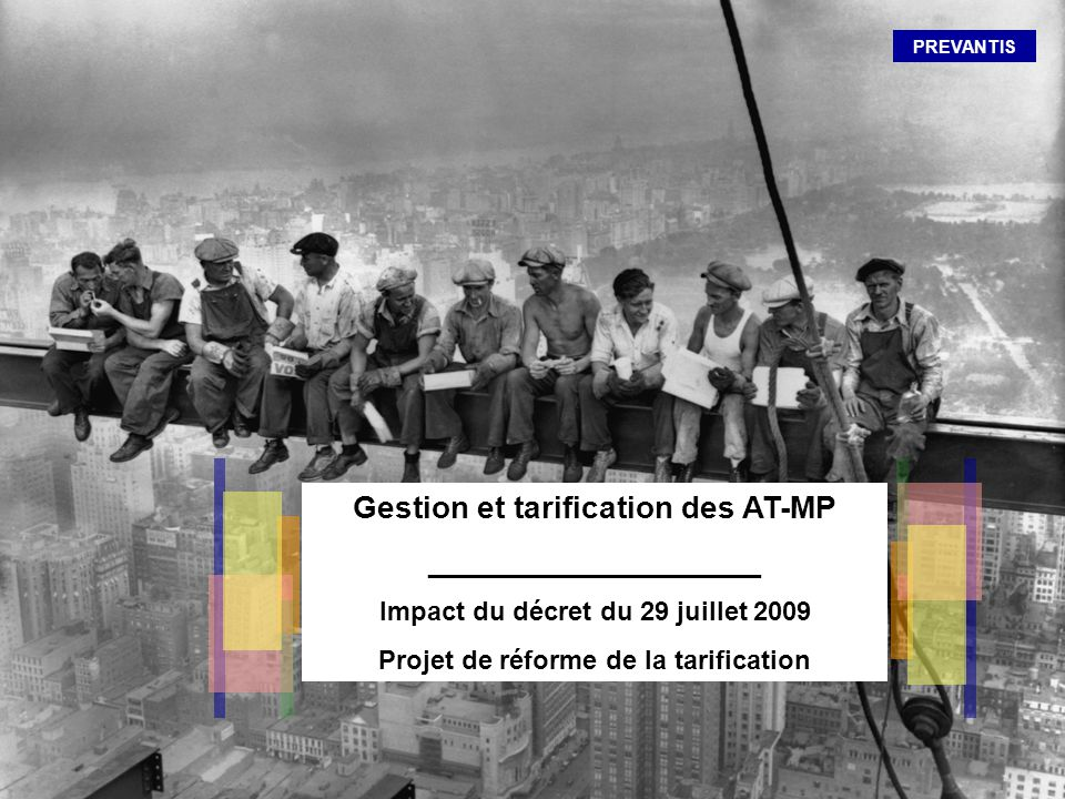 Gestion et tarification des AT-MP
