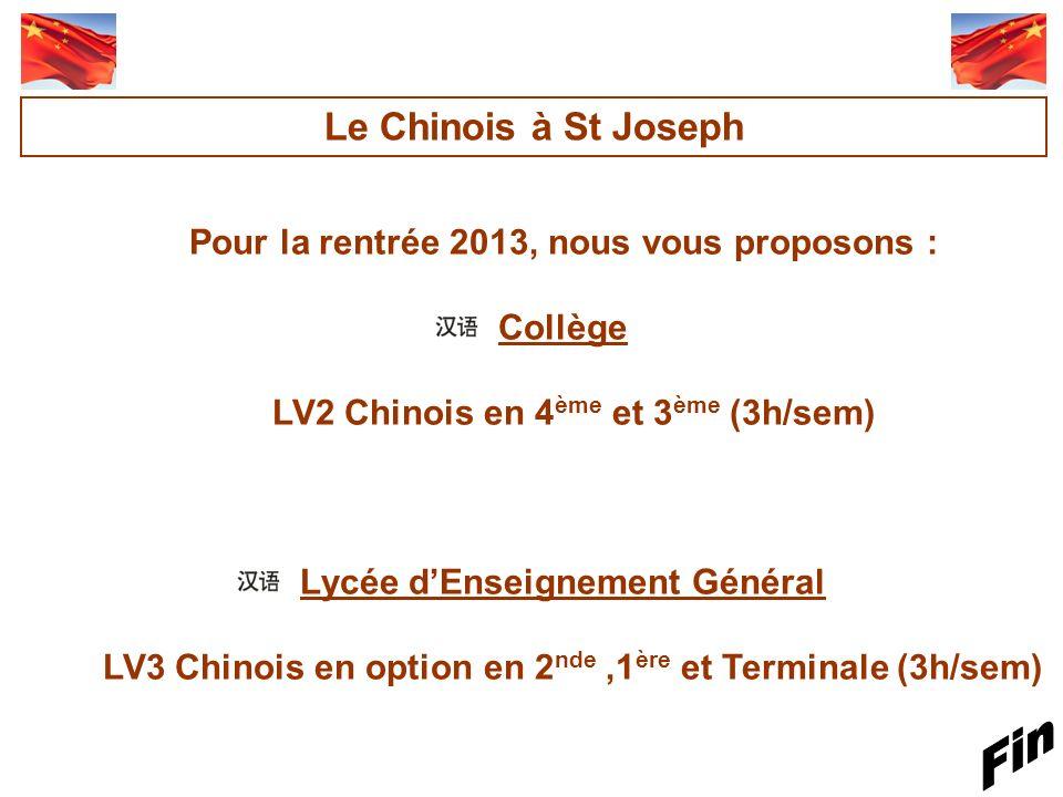 Le Chinois à St Joseph Pour la rentrée 2013, nous vous proposons :