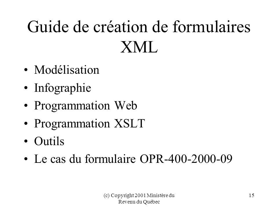 Guide de création de formulaires XML