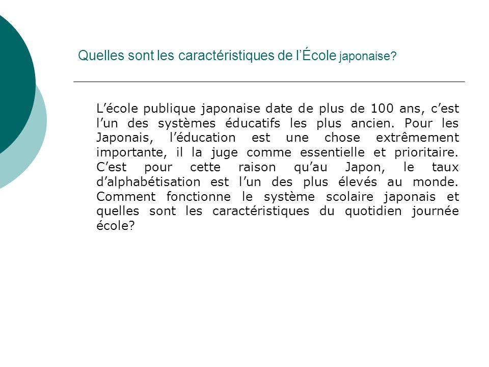 Quelles sont les caractéristiques de l'École japonaise
