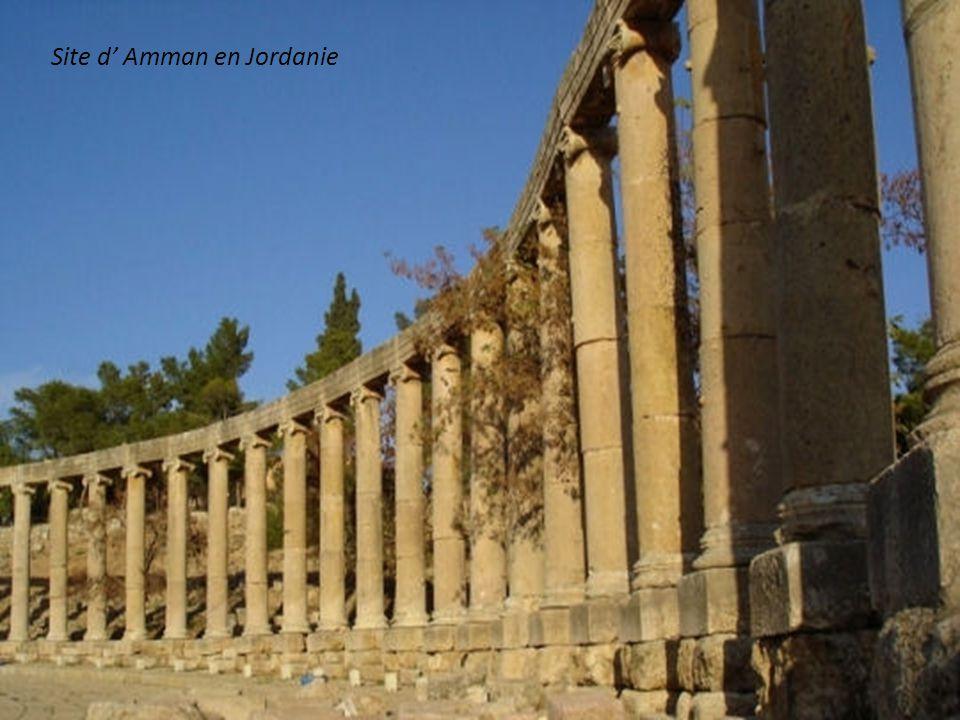 Site d' Amman en Jordanie